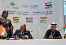 Abu Dhabi Fund Signing Process Image