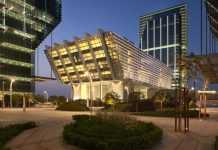 Abu Dhabi Global Market - ADGM