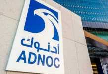 ADQ and ADNOC create JV; Will invest mutually in chemical projects