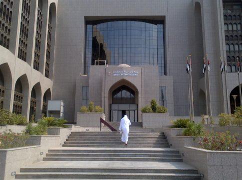 UAE Central Bank CBUAE