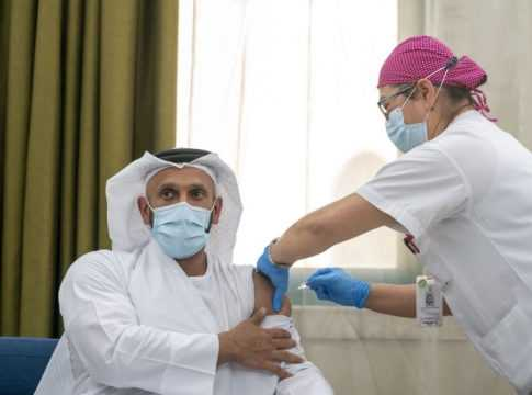 UAE COVID-19 Vaccine Trials