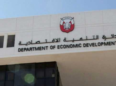 Dubai Economy DED