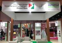 Dubai SME Khalifa Fund Stall