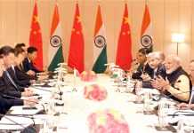 India China Meeting