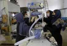Low Cost Ventilator Development by Afgan Robotics Team