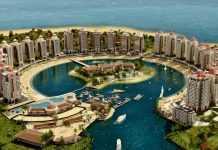 Pearl Qatar