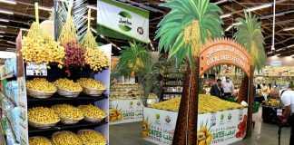 Qatar Local Dates Festival 2020