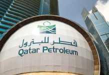 Qatar Petroleum wins renowned 2020 Wood Mackenzie Award