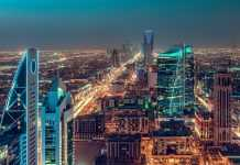 Saudi Arabia to resume all forms of travel from Jan 1; More relaxations issued