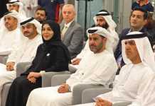 UAE Human Resources Authority (HRA)