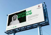 Abu Dhabi DCD
