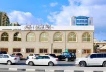 Ajman DED Building