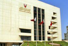 Central Bank of Bahrain - CBB