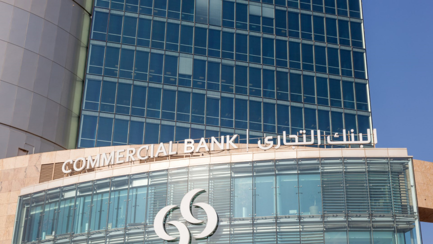 Commercial Bank Qatar