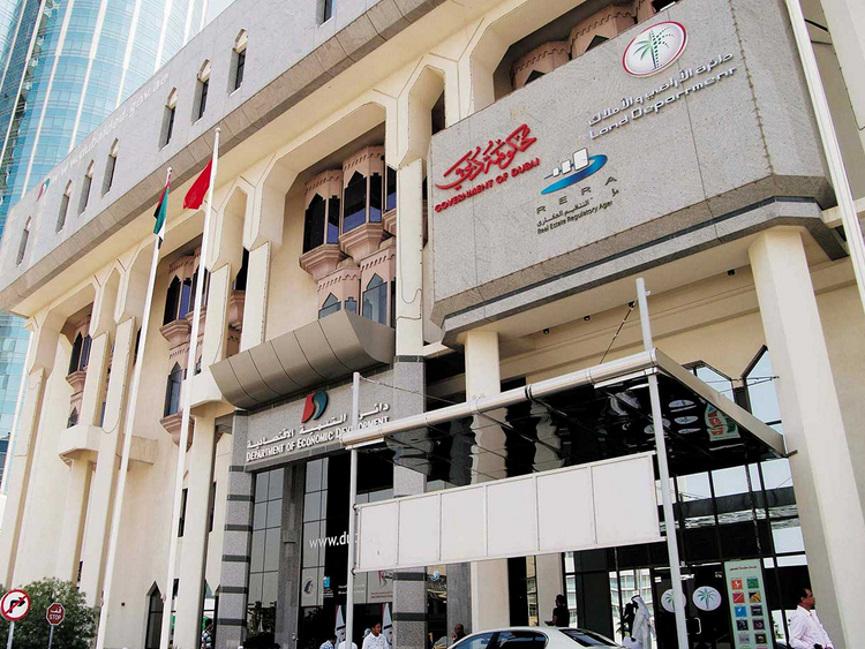 DLD Building