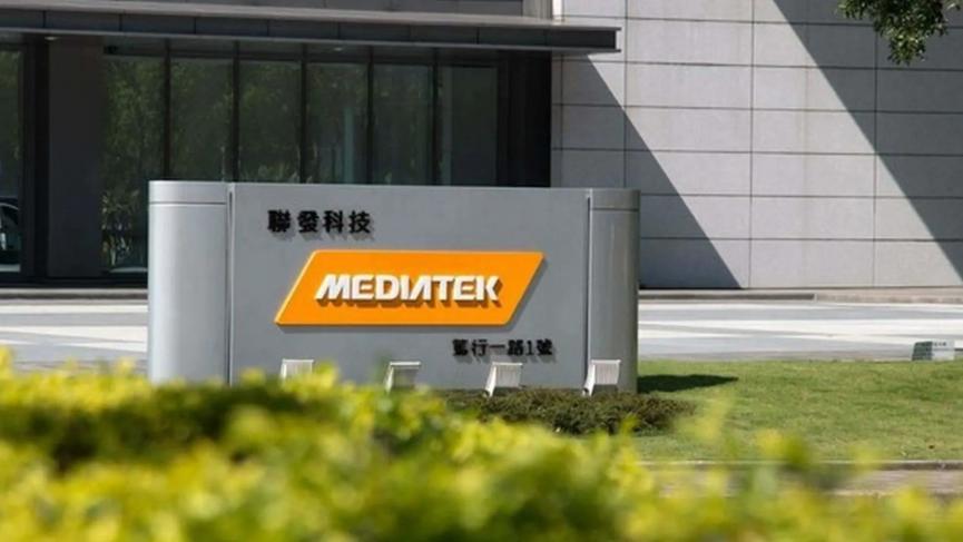 MediaTek Building