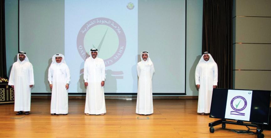 Qatar Quality Mark