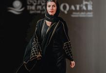 Qatar Virtual Fashion Show Images