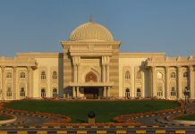 Sharjah Chamber of Commerce & Industry Building