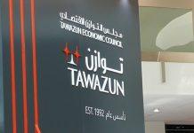 Tawazun Economic Council Image