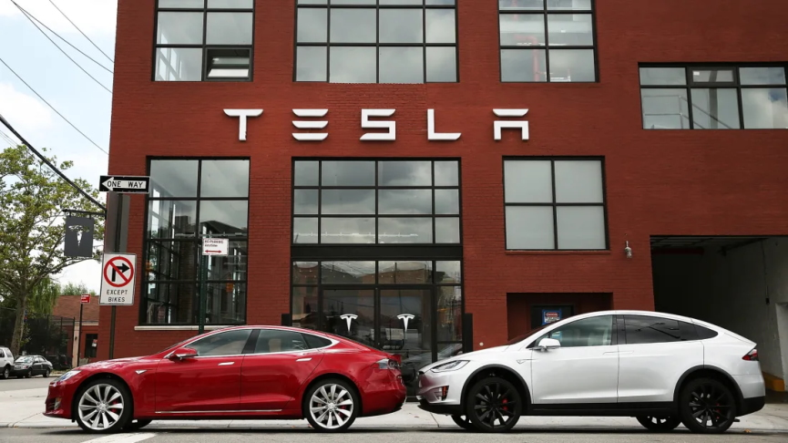 Tesla Cars Image