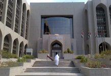 UAE Bank Image