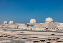 1st Nuclear Plant in Arab Region commissioned by UAE