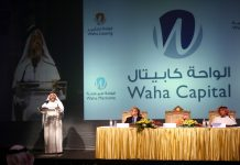 New $500m Islamic fund offered by Abu Dhabi's Waha Capital