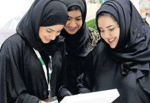 UAE women image