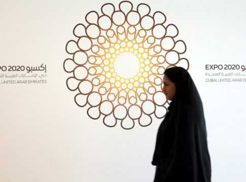 Dubai Expo 2020 Image