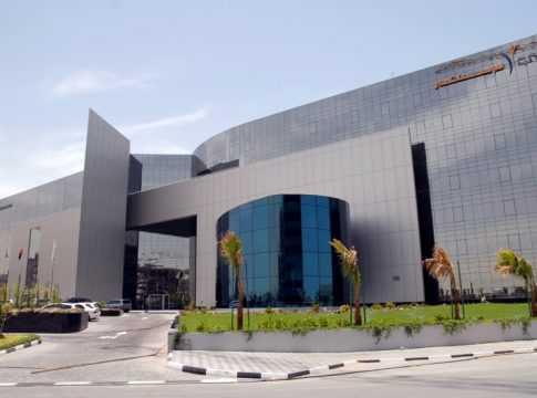 Dubai Investments HQ