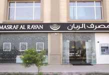 Masraf Al Rayan Bank