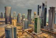 Qatar Landscape