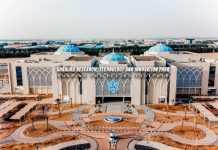 SRTI Park Sharjah