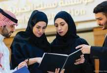 Saudi Youth Image