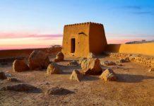 Al Dhayah Fort Image