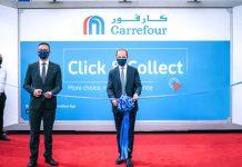 DIFC Carrefour
