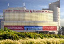 Emirates Development Bank EDB