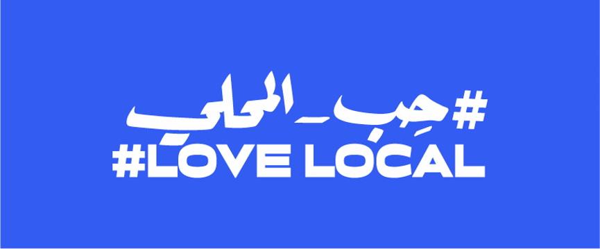 Facebook LoveLocal campaign
