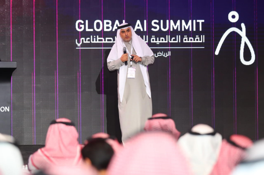 Global AI Summit