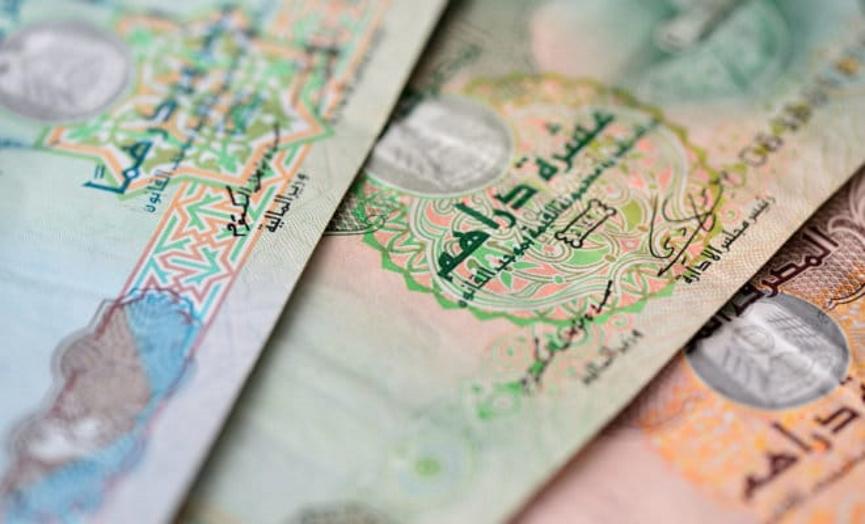 Cash Notes Image
