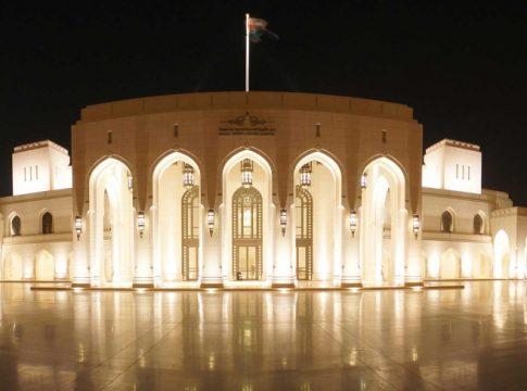 Oman Tourism Image