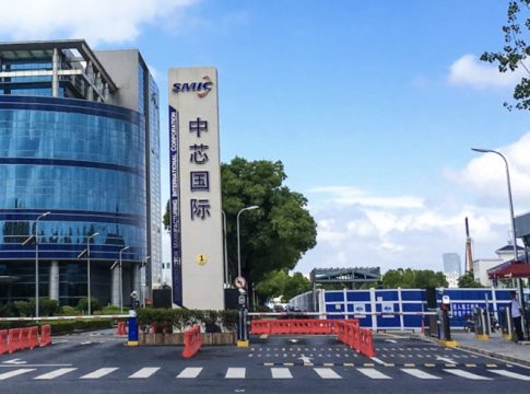 SMIC HQ China
