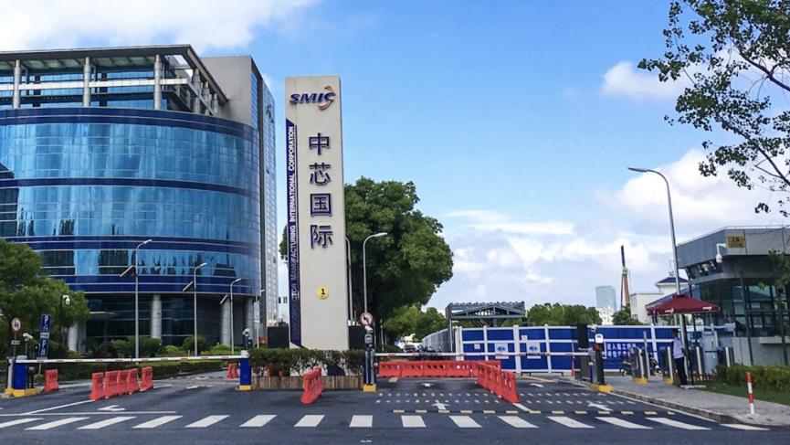 SMIC HQ China