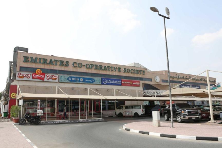 The Emirates Coop Centre