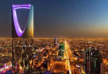Riyadh is 5th smartest city among G20 Capitals