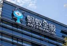 World's biggest IPO; China's Ant Group gains approval for listing
