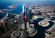 Abu Dhabi closes $5bn multi-tranche bond for medium-term investments