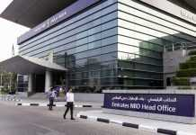 Emirates NBD & Bank Hapoalim's MoU is a historic first