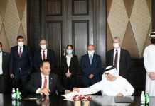 UAE Israel MoU Image